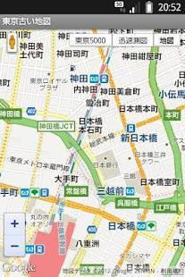 「東京古い地図」のスクリーンショット 3枚目