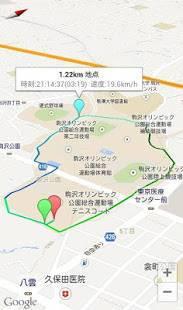 「東海道五十三次の旅」のスクリーンショット 2枚目