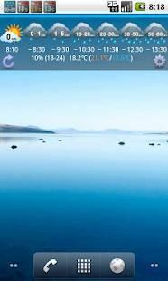「ピンポイント雨量」のスクリーンショット 2枚目