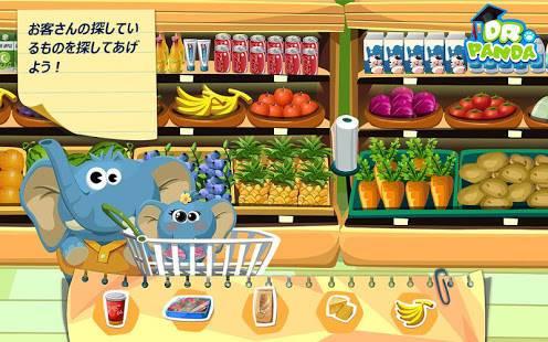 「Dr. Pandaスーパーマーケット」のスクリーンショット 3枚目