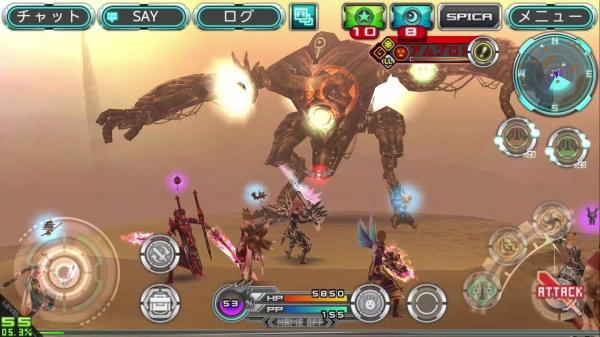 「[SFRPG]ステラセプトオンライン[MMORPG]」のスクリーンショット 3枚目