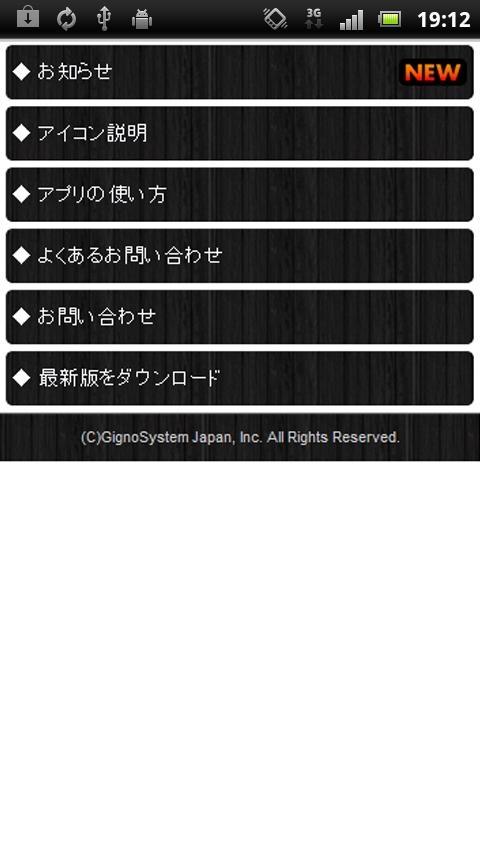 「ライブ壁紙 wallpe 待ち受け画像・カレンダー・時計素材」のスクリーンショット 2枚目