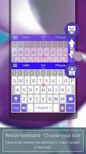 「無料のキーボード+絵文字をai.type」のスクリーンショット 2枚目