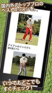 「Waggleできるゴルフ」のスクリーンショット 3枚目
