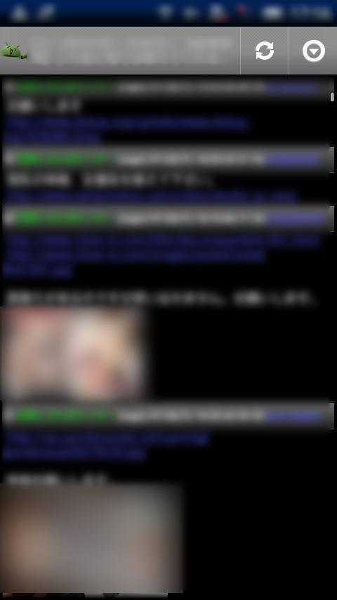 「俺Viewer」のスクリーンショット 1枚目
