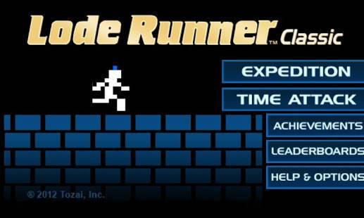 「Lode Runner Classic」のスクリーンショット 2枚目