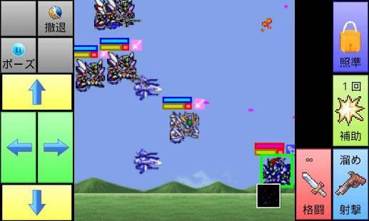 「StarDustGeneration[A]」のスクリーンショット 2枚目