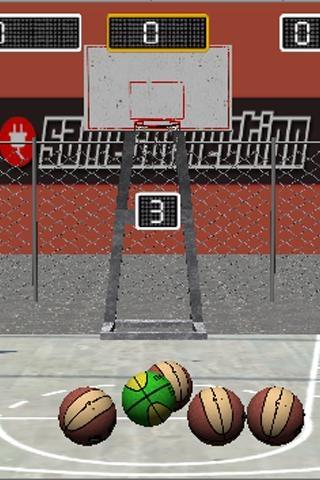 「バスケットボールの試合 3D」のスクリーンショット 2枚目