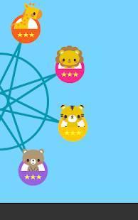 「知育無料アプリ こども観覧車 赤ちゃん・幼児・こども向け」のスクリーンショット 1枚目