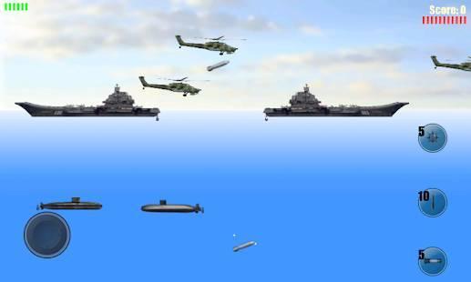 「潜水艦の攻撃」のスクリーンショット 2枚目