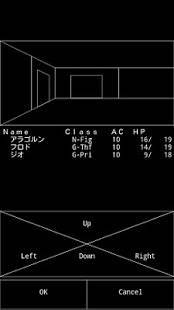 「Wandroid #2 - Depth of the Maelstrom -」のスクリーンショット 2枚目