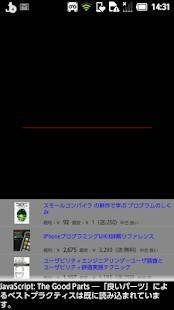 「せどりツール「せどろいど」」のスクリーンショット 2枚目