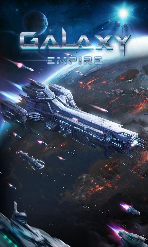 「Galaxy Empire」のスクリーンショット 1枚目