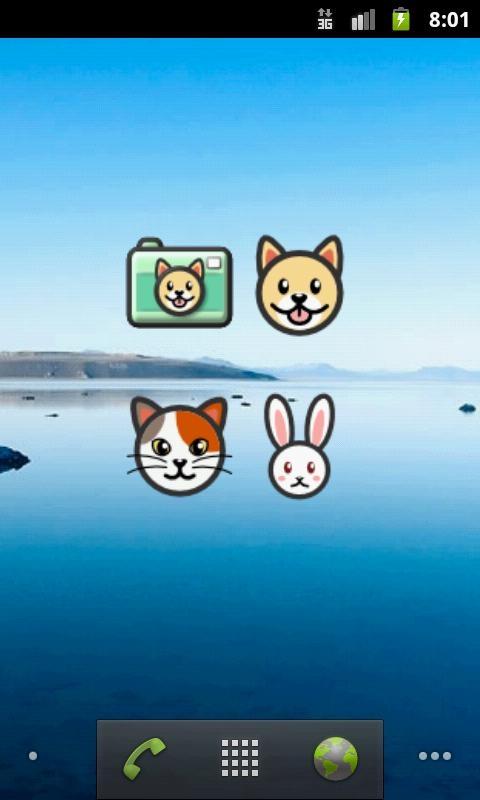 「AnimalCam」のスクリーンショット 3枚目