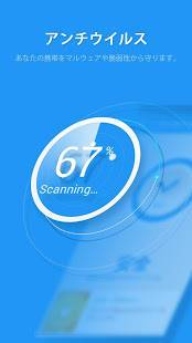 「Safe Security - 無料アンチウイルス、ブースター、クリーナー」のスクリーンショット 1枚目
