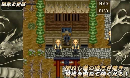「RPG お江戸ローグ - KEMCO」のスクリーンショット 3枚目