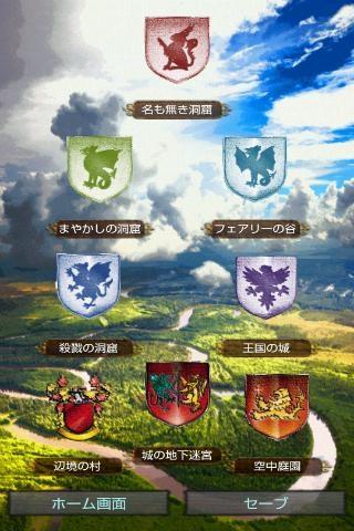 「簿記ファンタジー 簿記3級」のスクリーンショット 3枚目