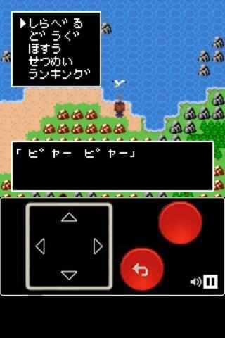 「無人島脱出 【レトロ2D RPG風 脱出ゲーム!】」のスクリーンショット 2枚目