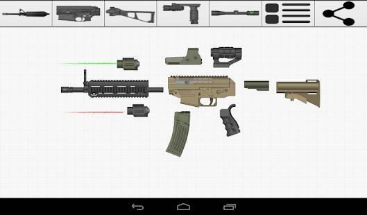 「Weapon Builder Pro」のスクリーンショット 1枚目