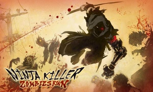 「忍者キラー:ゾンビラン」のスクリーンショット 1枚目