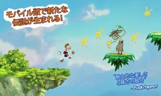 「レイマン ジャングル ラン」のスクリーンショット 2枚目