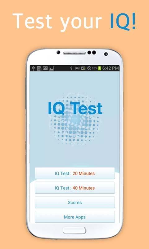「IQテストのプロ。」のスクリーンショット 1枚目