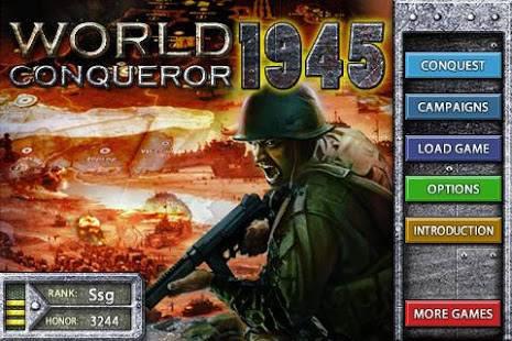 「世界の覇者1945」のスクリーンショット 1枚目
