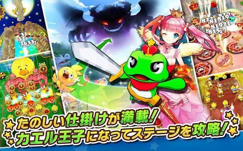 「ウチの姫さまがいちばんカワイイ -ひっぱりアクションRPGx美少女ゲームアプリ-」のスクリーンショット 2枚目
