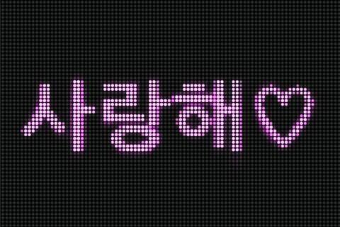 「電光掲 – Bling Bling LED」のスクリーンショット 3枚目