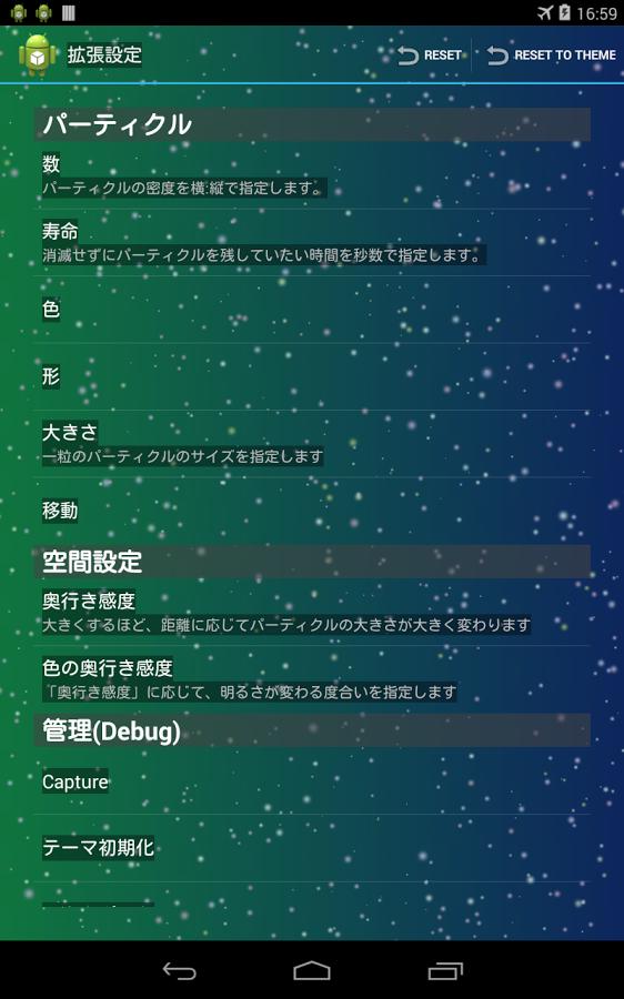 「Particle Magic Pro」のスクリーンショット 3枚目