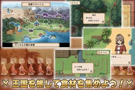 「RPG不思議の国の冒険酒場」のスクリーンショット 2枚目