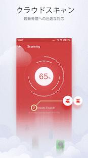 「Antivirus Free-Mobile Security」のスクリーンショット 3枚目