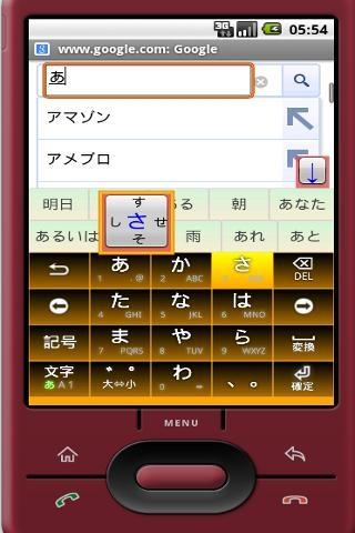 「AIU-OpenWnn日本語入力IMEフリック対応キーボード」のスクリーンショット 1枚目