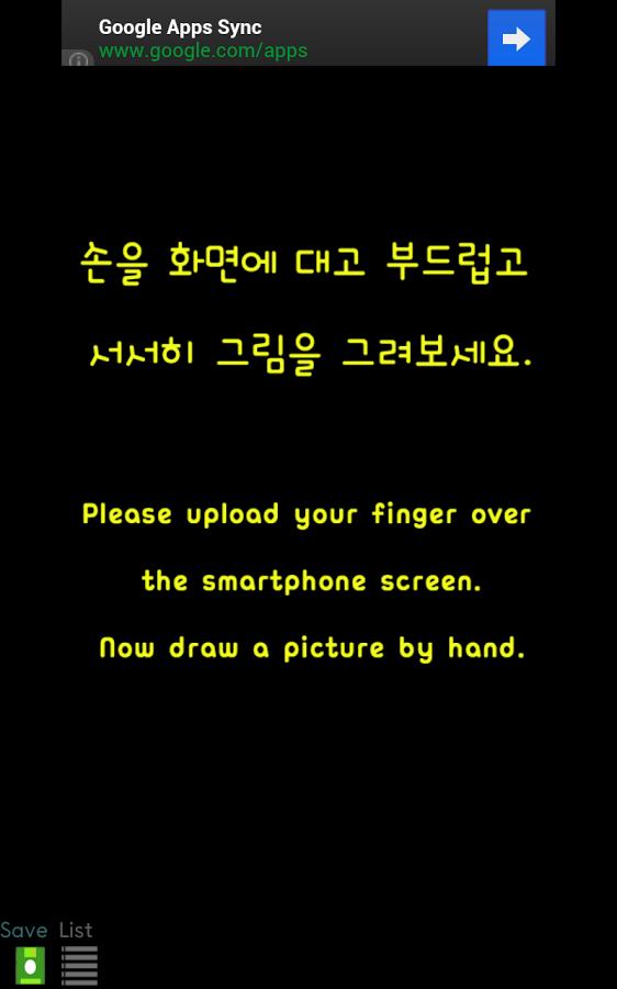 「お絵かき(ベビー、キッズ)」のスクリーンショット 3枚目