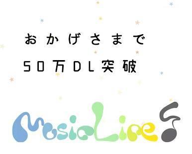 「3分作曲-musicLine-」のスクリーンショット 1枚目