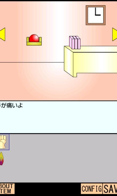 「WANPA QUEST1・2 - オリジナルキャラ脱出ゲーム」のスクリーンショット 3枚目