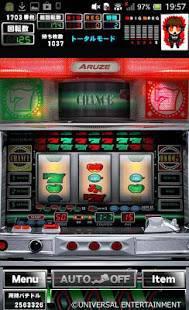 「[グリパチ]コンチ4X(パチスロゲーム)」のスクリーンショット 2枚目