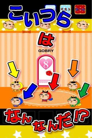 「ひまつぶし脱出ゲーム◆無料だし、簡単な脱出ゲームだよっ!」のスクリーンショット 3枚目