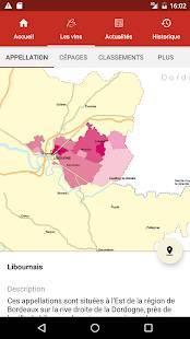 「Smart Bordeaux - ボルドーワイン」のスクリーンショット 2枚目