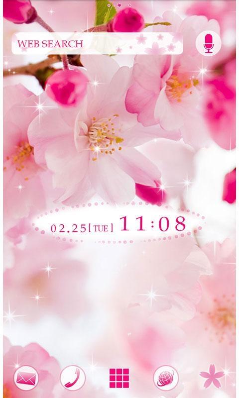 「桜壁紙 SAKURA shower」のスクリーンショット 1枚目