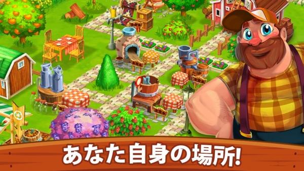 「Top Farm」のスクリーンショット 3枚目