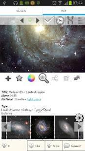 「ErgoSky - 天文学写真ギャラリー、宇宙画像」のスクリーンショット 3枚目