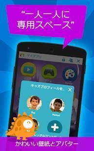 「KIDOZ:無料ゲームで安全にプレイ」のスクリーンショット 3枚目