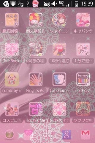 「Girl'sのぞき見防止アプリ(プライバシービューガード)」のスクリーンショット 3枚目