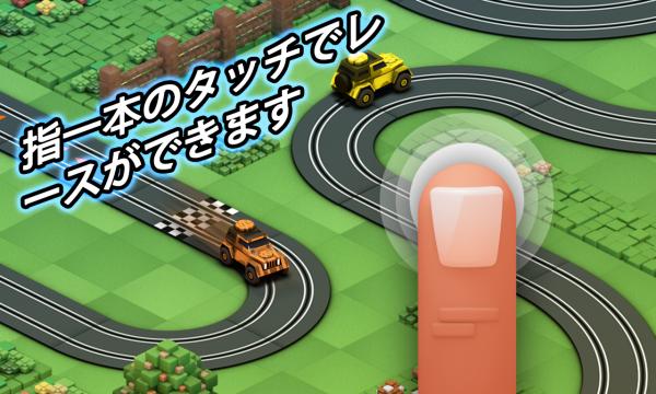 「グルーブレーサー (Groove Racer)」のスクリーンショット 2枚目