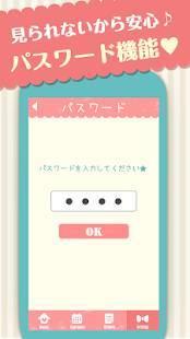 「かわいい♥︎生理日予測・排卵日計算【セレネカレンダー】は無料」のスクリーンショット 3枚目