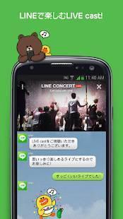 「LINE Live Player」のスクリーンショット 1枚目