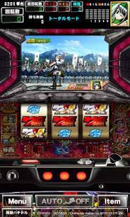 「[グリパチ]戦国乙女~剣戟に舞う白き剣聖~(パチスロゲーム)」のスクリーンショット 1枚目