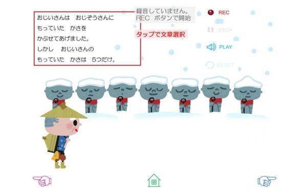 「「かさじぞう」中川ひろたかの名作おはなし絵本14」のスクリーンショット 3枚目
