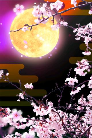 「月夜桜 ライブ壁紙」のスクリーンショット 1枚目